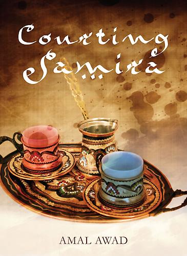 courting-samira